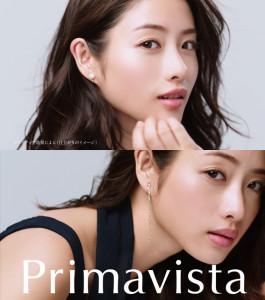 primavista2